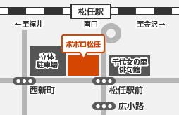 松任駅前すぐ「ポポロ松任」の6階に事務所があります。