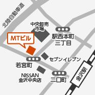 金石街道沿い、「若宮町」交差点角のビルの2階に事務所があります。バスでお越しの方は、「中央市場口」でお降りください。
