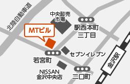 金沢事務所アクセスマップ
